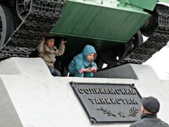 Пусть дети не боятся танков...