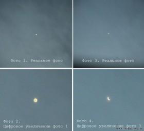 НЛО в небе Соликамска