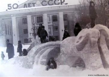Соликамск ДК Ленина фонтан 1967 г