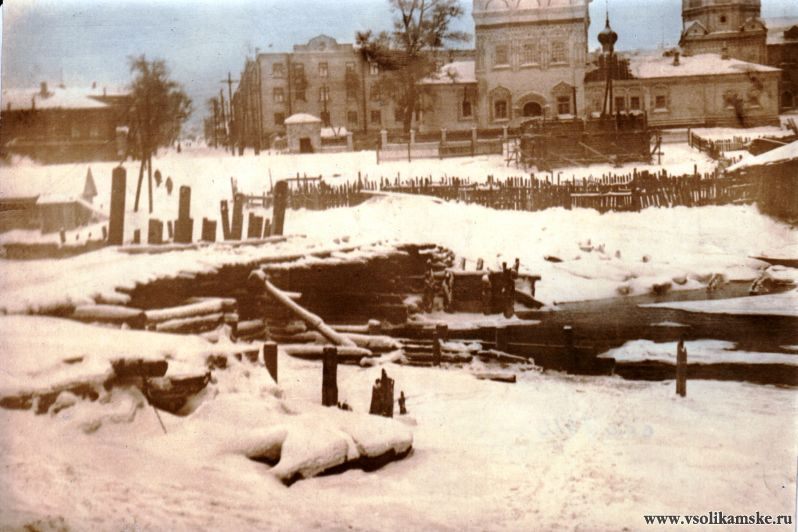 Соликамск 1959 год (2).jpg