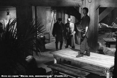 "Съёмочная площадка  к/к ""Без солнца"" 1987 г."