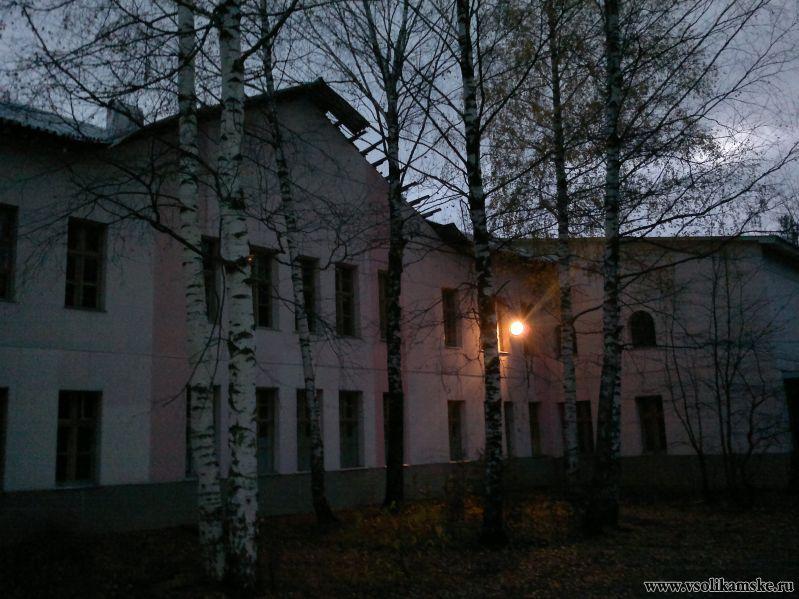 """Больница №4 """"Зелёного поселка"""""""