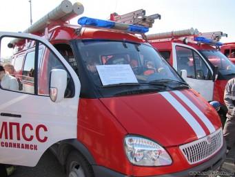 Немного фото с показа пожарной техники - за рулем