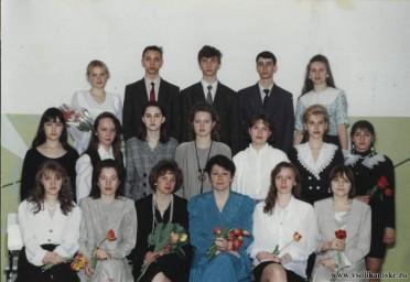 выпуск 1996 года, гуманитарный класс. Классный руководитель Татьяна Аркадьевна Ладнер