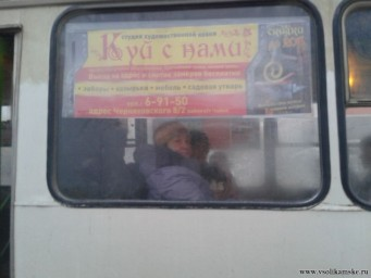 Реклама в Соликамске
