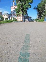 Начало зеленой линии
