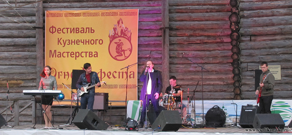 Выступление группы FerConA