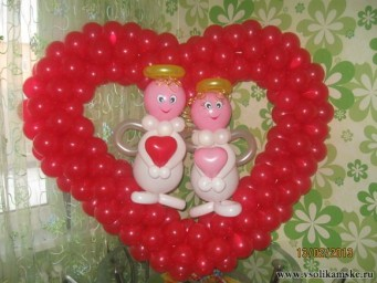 сердце 3