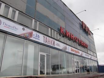 Кинотеатр Русь в Соликамске