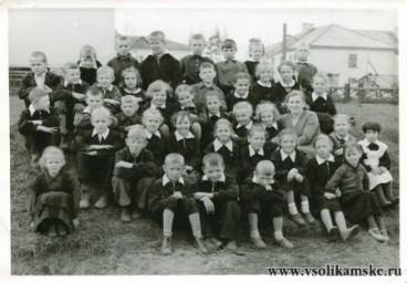 2 класс 1960 год