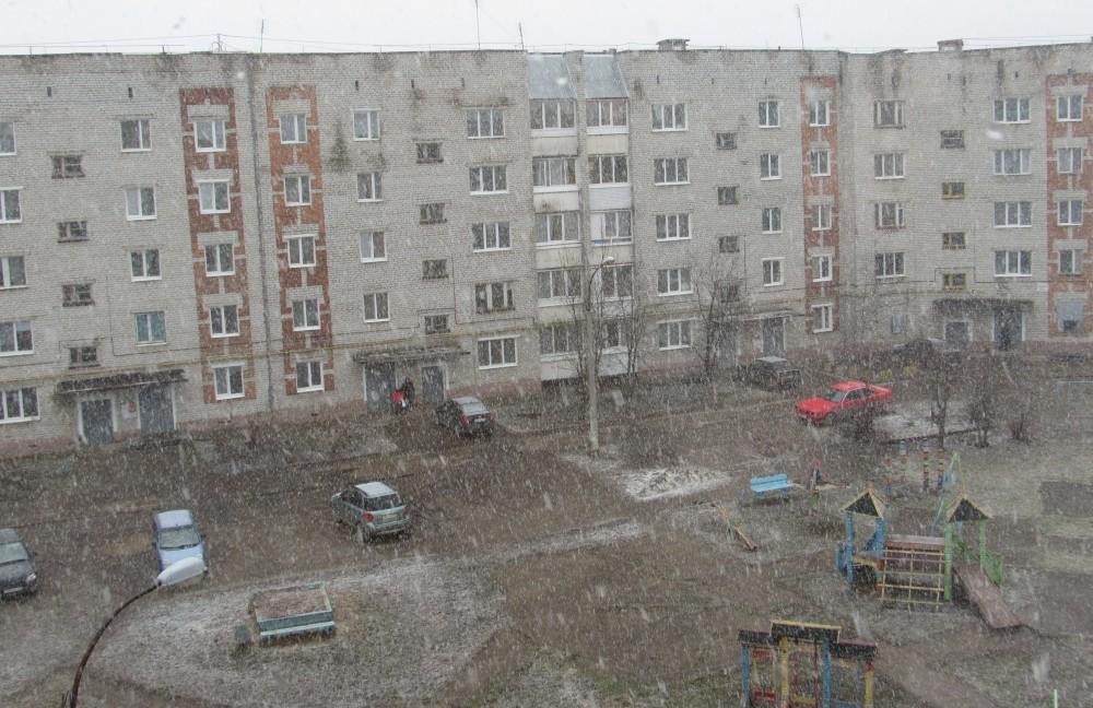 все погода в соликамске картинки хромченко искренне считает