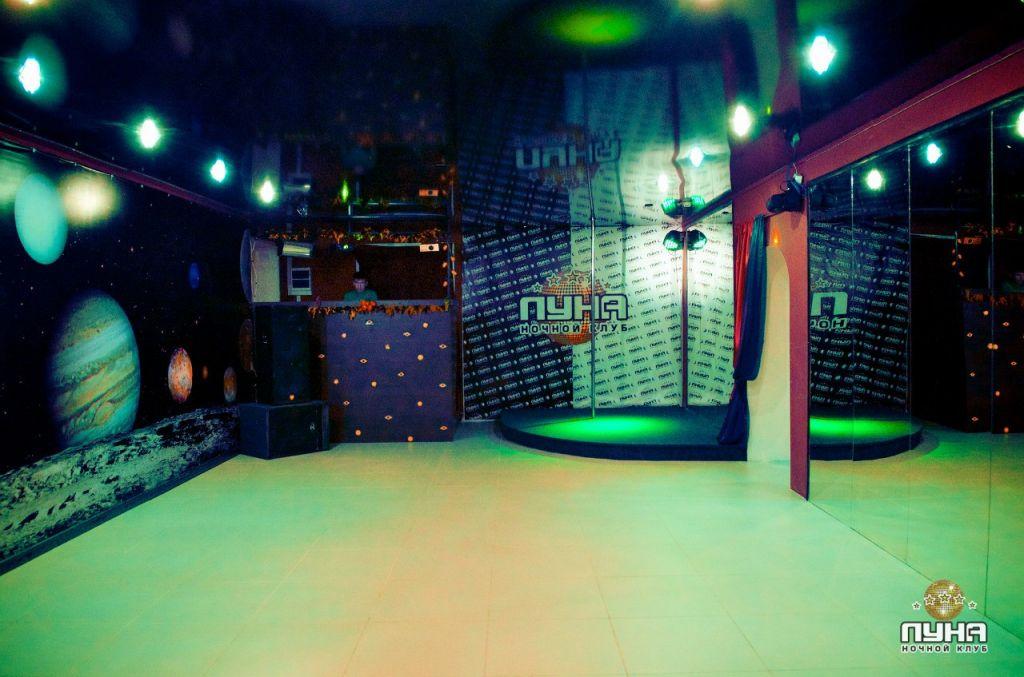 Ночной клуб лунный свет реал фан клуб москва