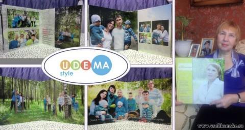 Подарочный альбом к юбилею Галины Геннадьевны