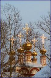 Купола Богоявленской церкви