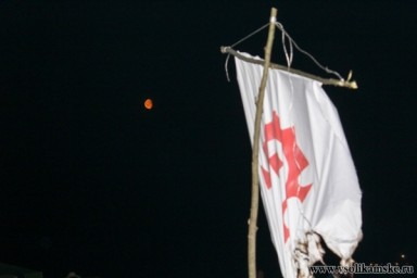 Флаг ночью
