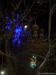 Соликамск Новогодний...