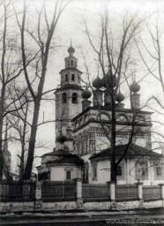 Богоявленская церковь. Вид с юго-восточной стороны. Фото 19 века