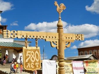 Прямо пойдёшь - в праздничный Соликамск попадёшь!