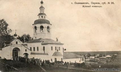 Вознесенский мужской монастырь11951