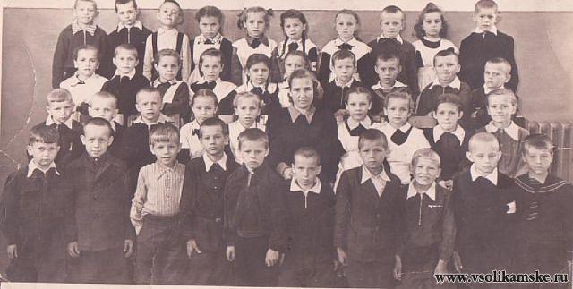 1 Г класс, шк. 16, 1956г. - Vsolikamske.ru - сайт для соликамцев и о Соликамске