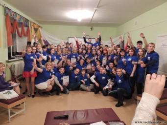 IX слёт работающей молодёжи г. Соликамска. 07.12.2013
