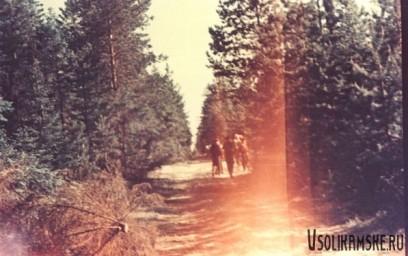 Боровск.  Здесь ходили в Соликамск. 1962 год.jpg