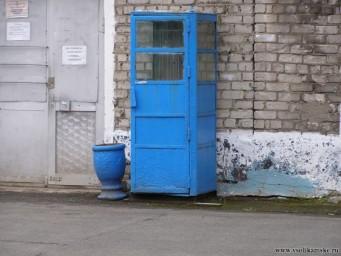 Последняя телефонная будка г.Соликамска?.JPG