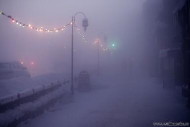 Туманный Соликамск или -43