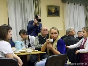 Встреча  за чаем8968