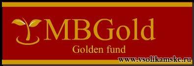 MBGold