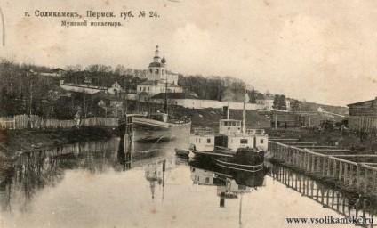 Вознесенский мужской монастырь11952