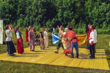 Народные Танцы