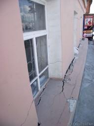 """Это ремонт в центре так поспособствовал """"разрушениям""""?"""