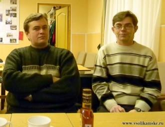 Встреча  за чаем8952