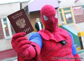 Я такой же гражданин как и вы.jpg