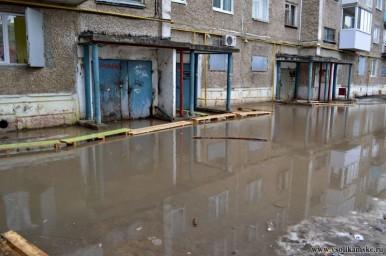 Потоп местного масштаба9984