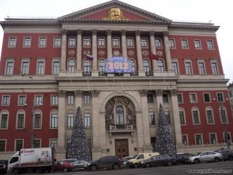 Предновогодняя прогулка по Москве.