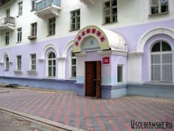 Место встречи, Боровск, ул. Черняховского, У камина