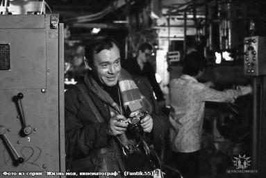 """Съёмочная площадка  к/к """"Мои надежды"""" 1982 г."""