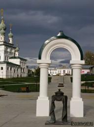 Центральная площадь