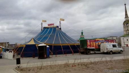 Цирк-шапито Трюк
