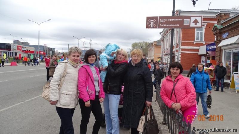 Фото ик 9 соликамск официальный сайт