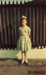 Боровск.  По моему она училась с нами. 1962 год.jpg
