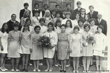 Выпускной 10 а 1972 г