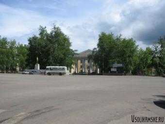 Площадь у ДК им. Ленина