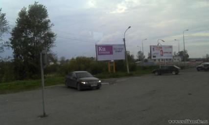 Соликамск - Creative Technology