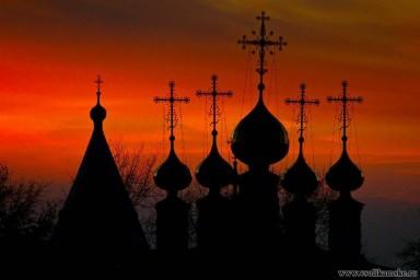 Купола на закате