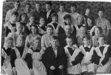 11а, 1965 год