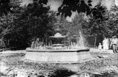 0039  Боровск.  Фонтан в парке 1962 год