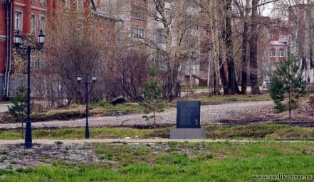 Памятник героям Афганской войны